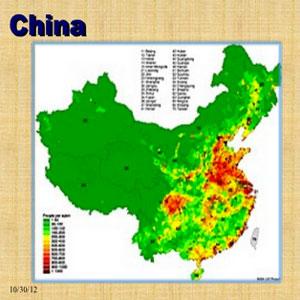 AP Human Geography Image