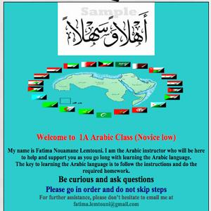Arabic 1 Image