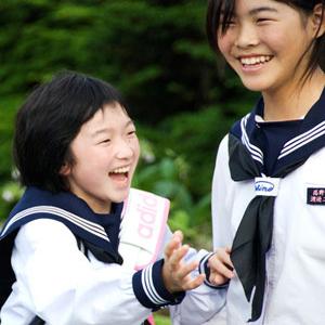 Japanese 2 Image